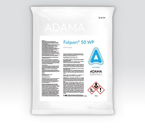 Folpan_50_WP - Fungicid