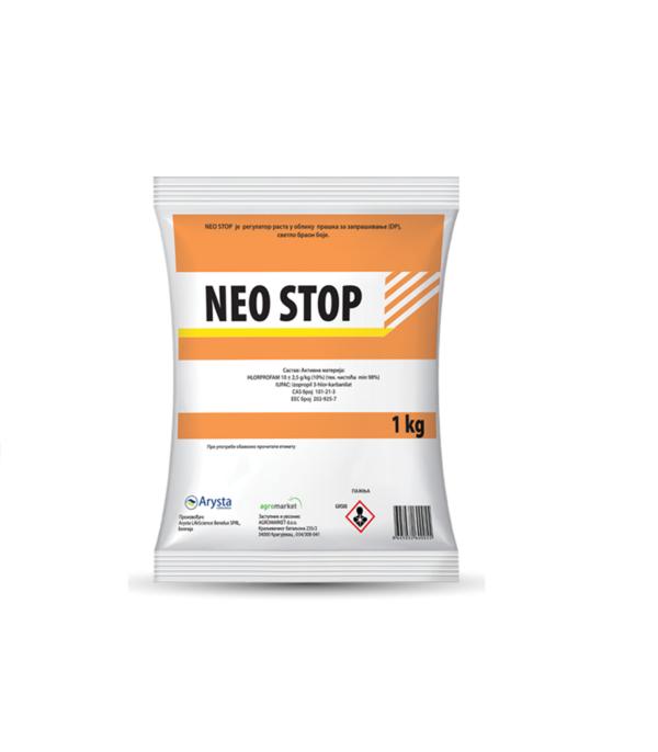 Neo_Stop1